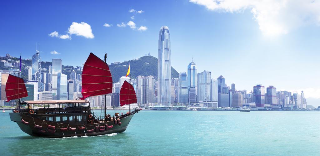 China Espectacular + Hong Kong