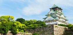 Japón. Palacio de Osaka