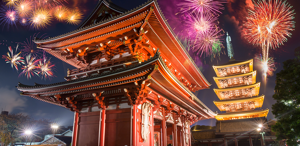 Japón Especial Año Nuevo 2020
